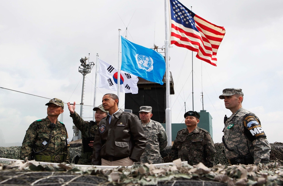 south korea DMZ obama